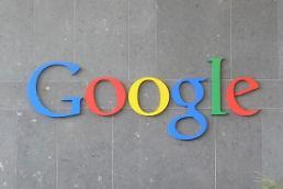 .谷歌借道上海自贸区重返中国?新设公司经营范围覆盖网页搜索.