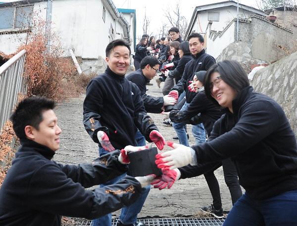 비자코리아, 장미란 재단과 함께 연탄 나눔 봉사활동