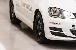 .Hankook Tire to build winter testing facility in Finland.