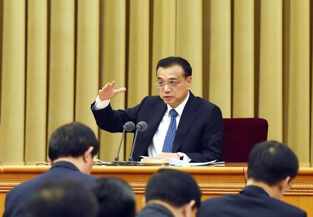 리커창 총리 주재 SCO 총리급 회담, 중국 정저우에서 개막
