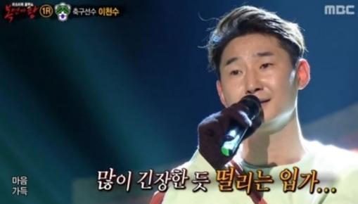 복면가왕 소크라테스 이천수, 축구선수 은퇴 후 방송 활동 시작?