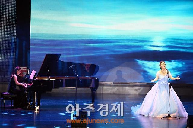 <산동성은 지금>중국 옌타이서 한중 FTA 축하 '한중우호음악회' 성료 [중국 옌타이를 알다(88)