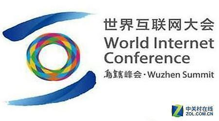 """中 """"세계 시장에 중국 인터넷 문 열겠다"""" 재차 강조"""