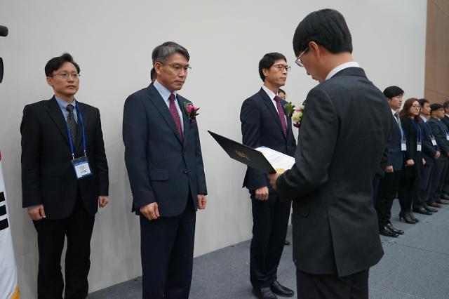남동발전, 산업부 보안감사 최우수기관 표창 수상