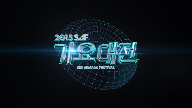 2015 SBS 가요대전 iKON부터 엑소까지…1차 라인업
