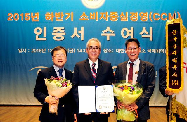 후지제록스, 소비자중심경영으로 공정거래위원장 표창 수상