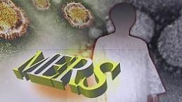 .韩防疫当局宣布:MERS疫情24日0时起结束.