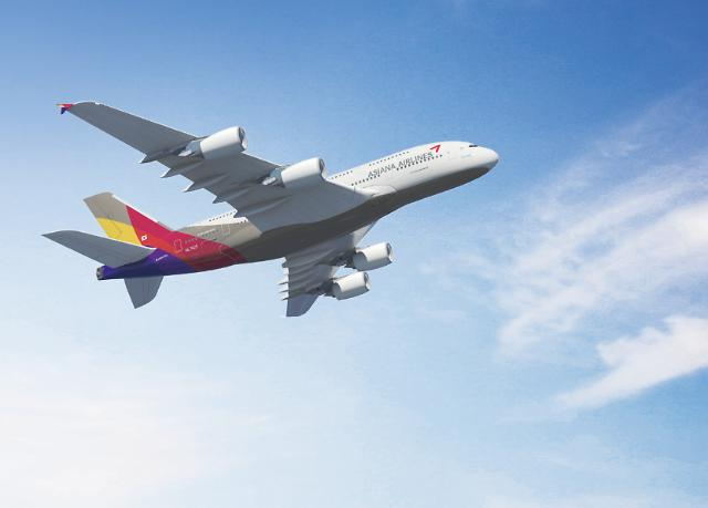 MERS suffered Asiana to cutback, seeking to survive
