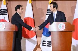 .中国外交部:希望韩日关系改善对地区稳定起到推动作用.