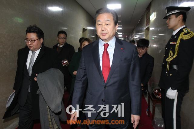 黨政, 광역의회 의장단과 누리과정 예산 정책간담회