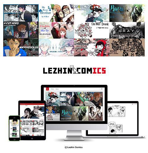 Korean Web-cartoon platform 'Lezhin Comics' advances into U.S. market