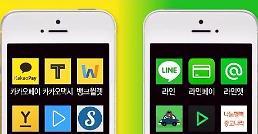 .2016年韩国信息服务业关键字:实时定制.