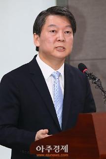 이희호 만난 안철수, '8일 당명 발표→10일 창준위 발족'…신당 드라이브