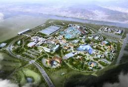 """.韩国成""""主题公园黑洞"""" 众专家看衰未来前景."""