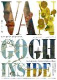 .Actor Jang Keun-suk to promote Van Gough exhibition.
