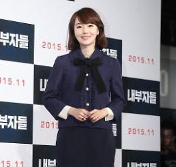 .李贞贤有望加盟韩国电影《Split》 搭档刘智泰.