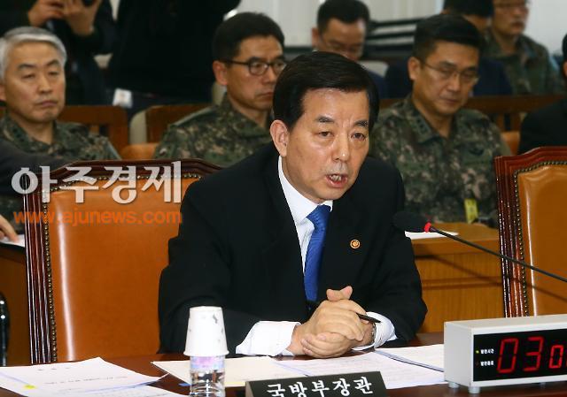 """한민구·카터 국방장관 """"한국 방위공약 재확인""""…윤병세 동맹 설득"""