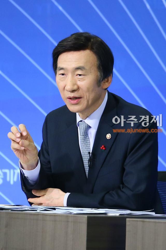 """윤병세 """"대북제재, 중국 정부 공언한 북핵 불용 행동으로 보여야"""""""
