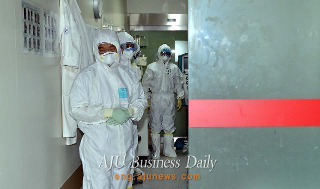 Mutation found in MERS virus from outbreak in Korea