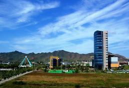 .South Korea to limit workforce at Kaesong factory park in response to North's nuclear test.