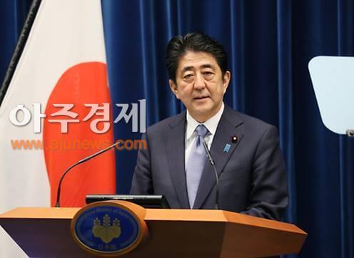 """아베 """"혐한시위, 일본인으로 매우 수치스러워…국회서 논의"""""""