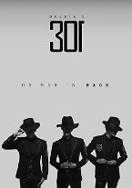 ホ・ヨンセン-キム・キュジョン-キム・ヒョンジュン、カムバック名「Double S 301」に確定