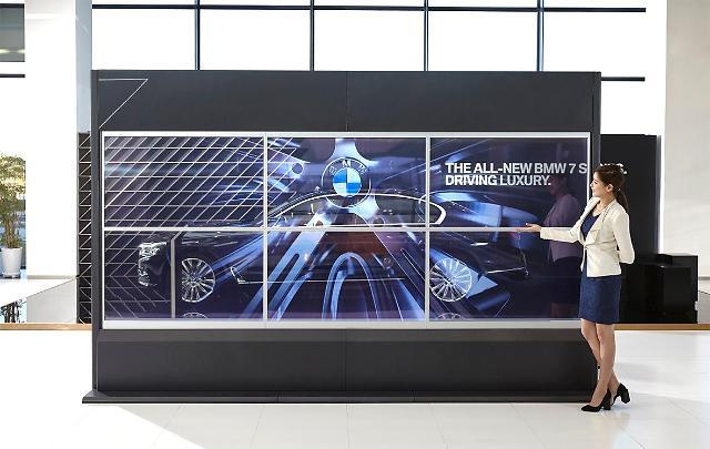 삼성전자, BMW 드라이빙센터에 투명 OLED 비디오월 설치