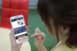 .韩电商侵权事件频发 广告投诉两年激增5.5倍.