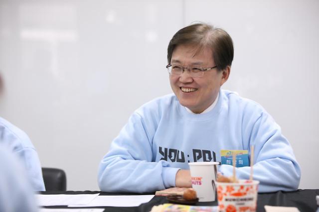 청년위 2030 정책참여단 제3기 발대식 개최