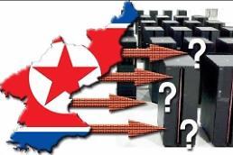 .朝鲜黑客极可能已深度入侵三星内部.