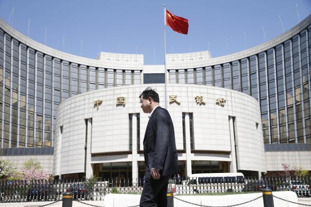중국 또 80조원 유동성 공급…이번 달에만 300조원