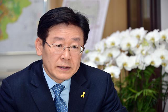 """专访韩国城南市长李在明:""""三大无偿福利政策是权力也是义务"""""""