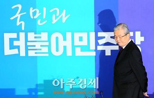 더민주 김종인號 첫 일정은 이승만·박정희 참배…중도층 공략