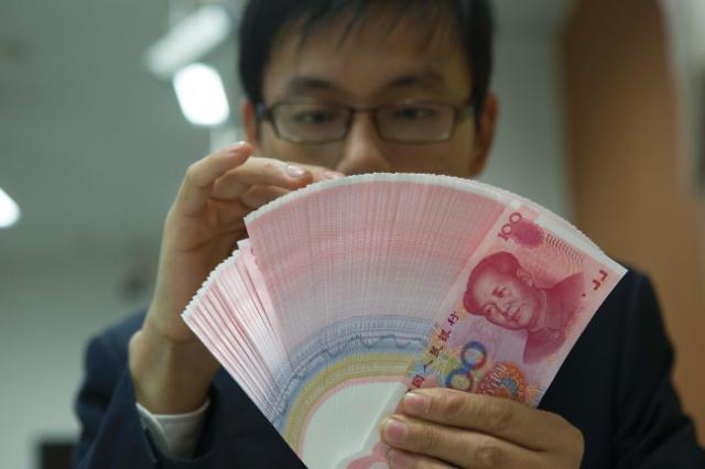 중국 인민은행 지갑 또 여네, 28일 역RP로 62조원 투입