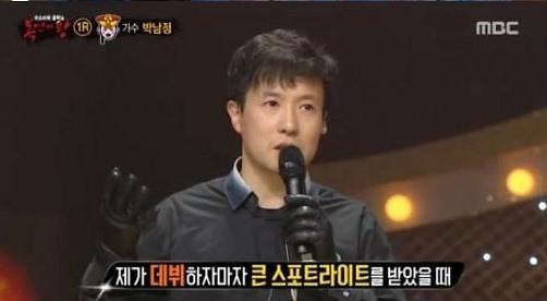 """복면가왕 아기강시 박남정 """"전성기때 내가 죄초인 줄 착각, 연습 안해"""""""