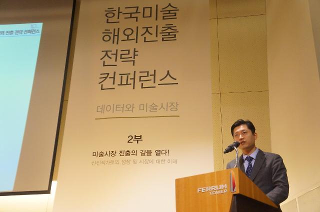 한국 미술, 체계적 시스템 갖춰 해외진출 노린다