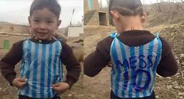.Afghan Messi-fan-boy wearing plastic bag will meet his idol.