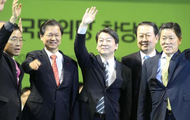 安哲秀新党正式创党 代表中产阶层