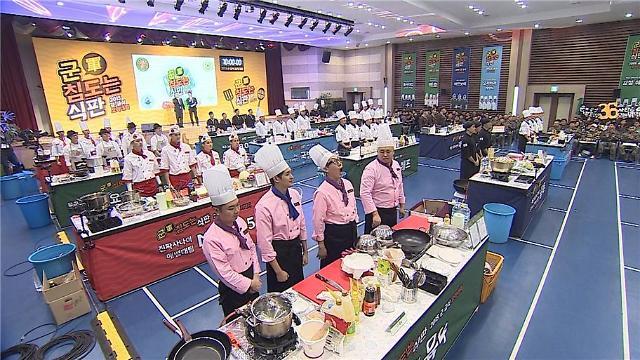 일밤-진짜 사나이 군급식 요리대회 참가···셰프 찾아가 비법 전수 받아?