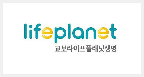 """라이프플래닛 """"귀경길 고맙고 미안한 마음 '보험선물'로 표현하세요"""""""