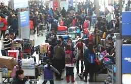 .假期最后一天仁川机场旅客吞吐量破18万人次 创历史新高.