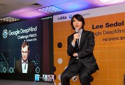 .Go champ Sedol amazed at fast AI development.