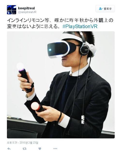 소니, 6월께 VR 단말기 출시...VR 경쟁 가속화