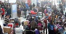 .今年韩国人出境游热度不减  访韩游客多数为中国人  .