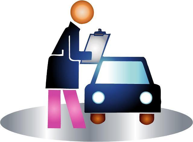 대형 보험사, 자동차보험료 인상 대열 합류