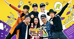 .'Running Man' at risk? Main PD leaves for China.