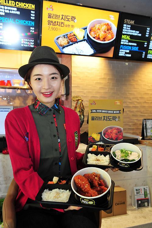 """BBQ '올리브 치도락' 출시 """"이제 치킨과 밥을 함께""""…수지 팬 사인회 개최"""