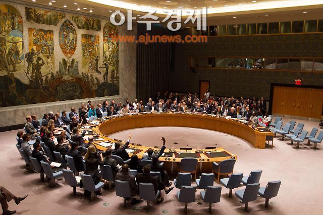 유엔, 대북결의안 만장일치 채택…`북한 자금줄 전방위 차단