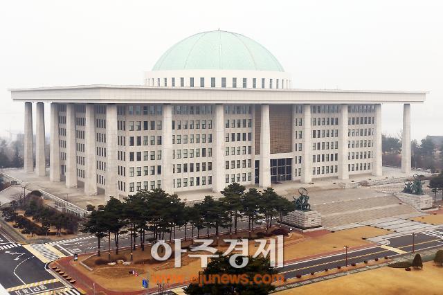 [오늘의 국회 일정(3일)] 김무성·김종인·심상정 대표 등 일정 종합