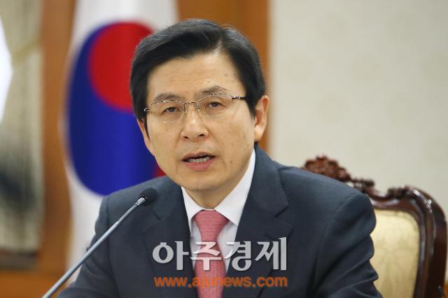 """황교안 총리 """"강력하고 실효적인 유엔 대북제재 결의 환영"""""""
